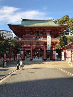 Japan: Kobe, Tokyo and ICEE